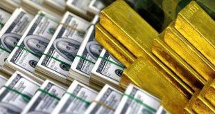 Merkez Bankası'nın rezervleri 1,4 milyar dolar azaldı! İşte kasadaki miktarın hafta hafta değişimi