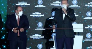 Bakan Varank'tan Gaziantep'te açılan fabrikalarla ilgili yanıt: Sehven yazılmış