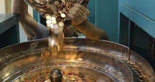2020'de toplam 42 ton altın üretildi